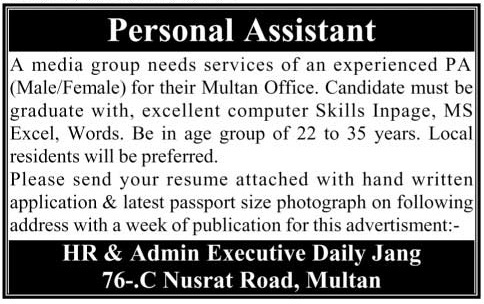 personal assistant jobs – citybeauty, Human body
