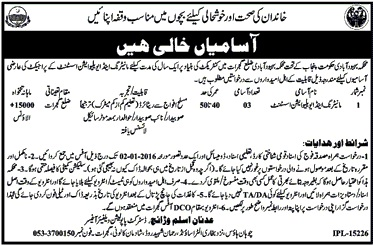 Population WF Gujrat-Jang