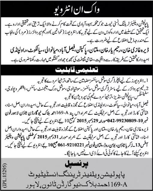 Population WF Lahore-Dunya