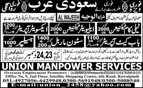 Saudi Union ManPower-Exp