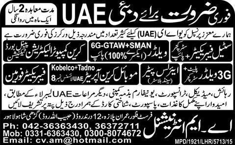 UAE A.M-Exp