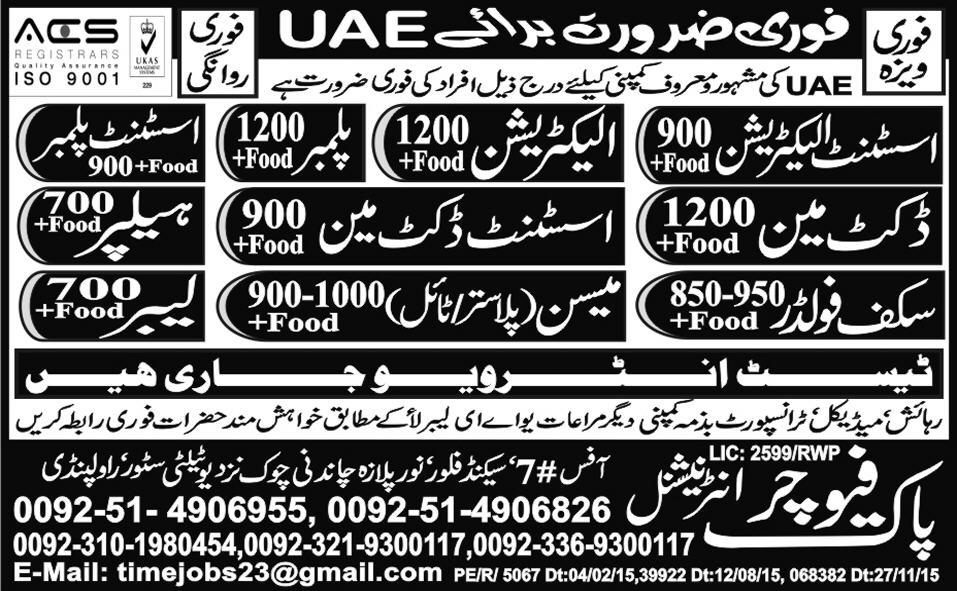 how to get job in usa from pakistan