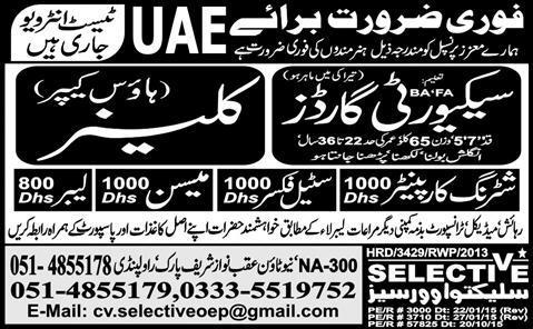 UAE Selective-Exp