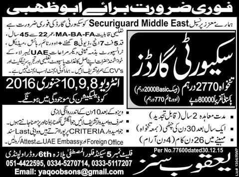 Security Guard Urgent Jobs For Pakistanis At Securiguard