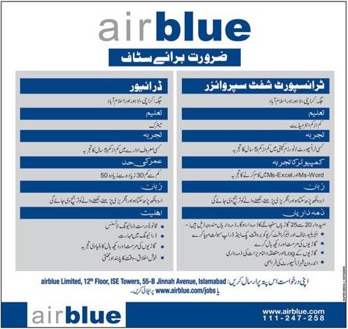 Air Blue Jang