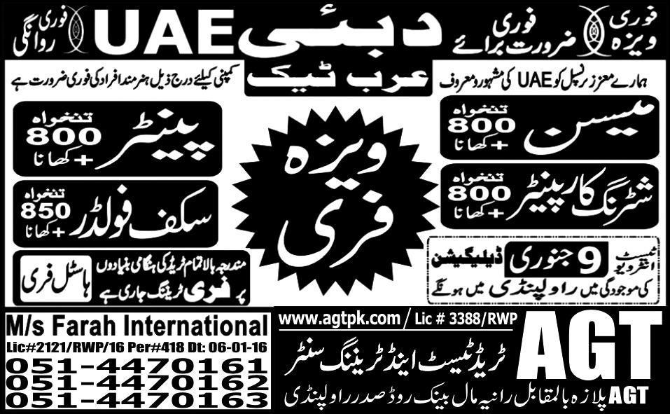 Dubai 1 AT AGT-Exp