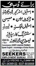 Dubai Seeker-Jang
