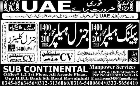 UAE Sub Con-Exp