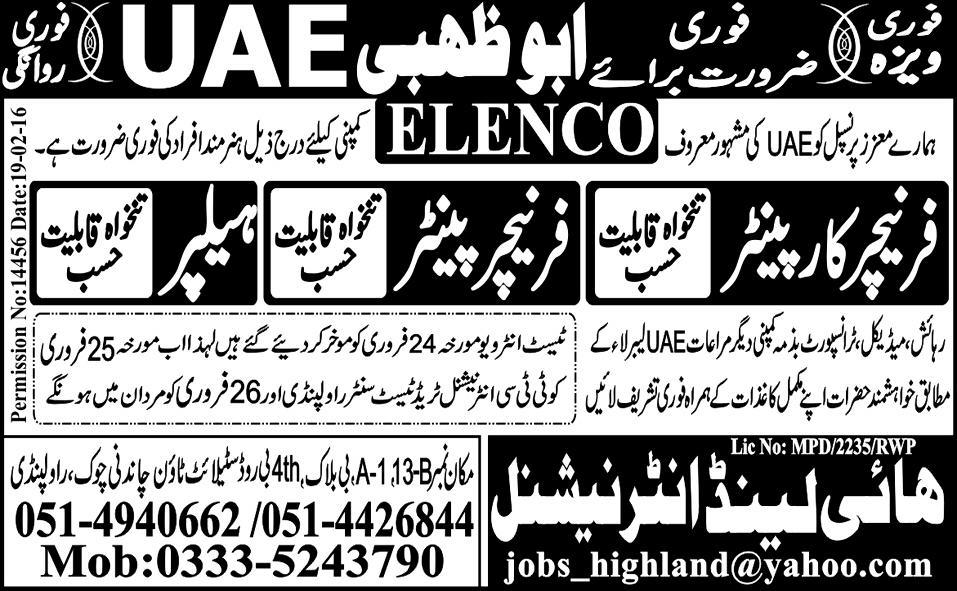 Different Urgent Jobs For Skilled Pakistanis At Various Companies In Abu Dhabi Dubai Malaysia Oman Qatar Sharjah And UAE