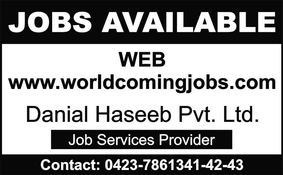 Jobs Available is a bi-weekly publication that has been in print since The publication is also distributed in digital format. Our mission is to connect public sector advertisers with qualified employment seeking professionals.