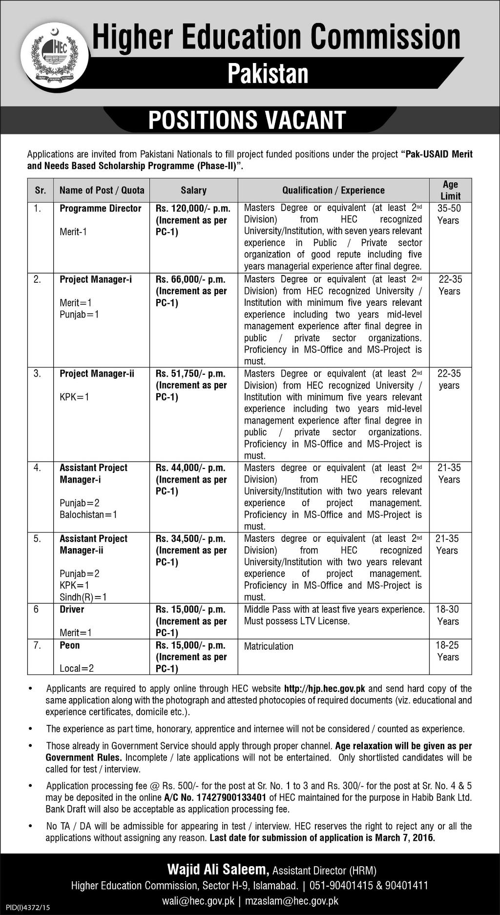 Excellent Jobs Opportunities At Higher Education ...