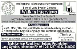 Walk In Interview For Teachers Jobs At International Islamic