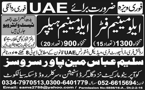 UAE Saleem-Exp