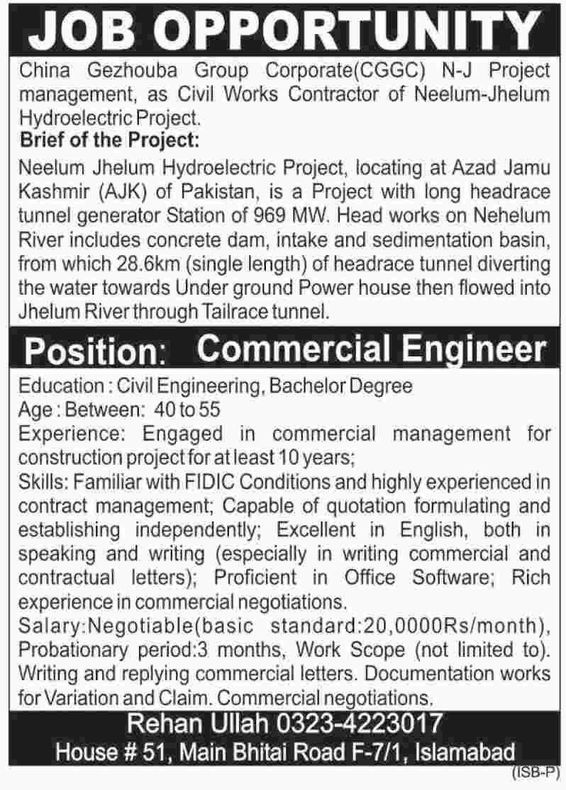 commercial engineer jobs at neelum jhelum hydro power company cggc dawn