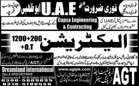 UAE AGT-Exp