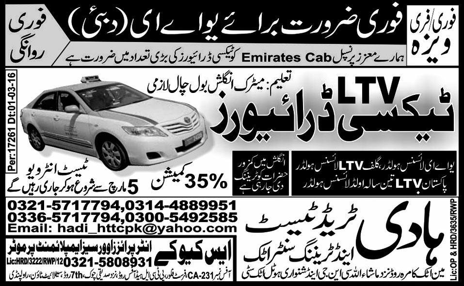 UAE Hadi-Exp