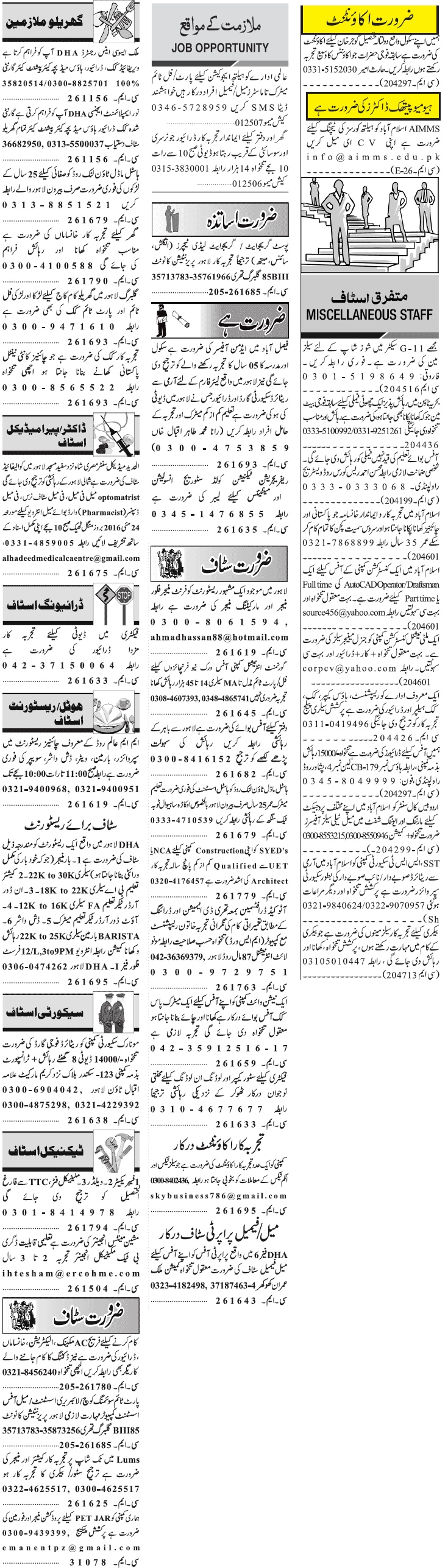 Jang-classifieds