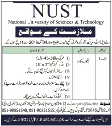 NUST Iba 1-NW