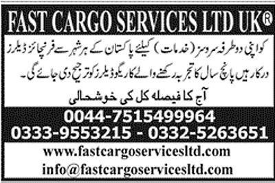 Franchise Dealers required by Fast Cargo Services Ltd UK in