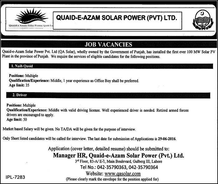 Quaid-E-Azam Solar Power (QA Solar) Jobs June 2016 available for