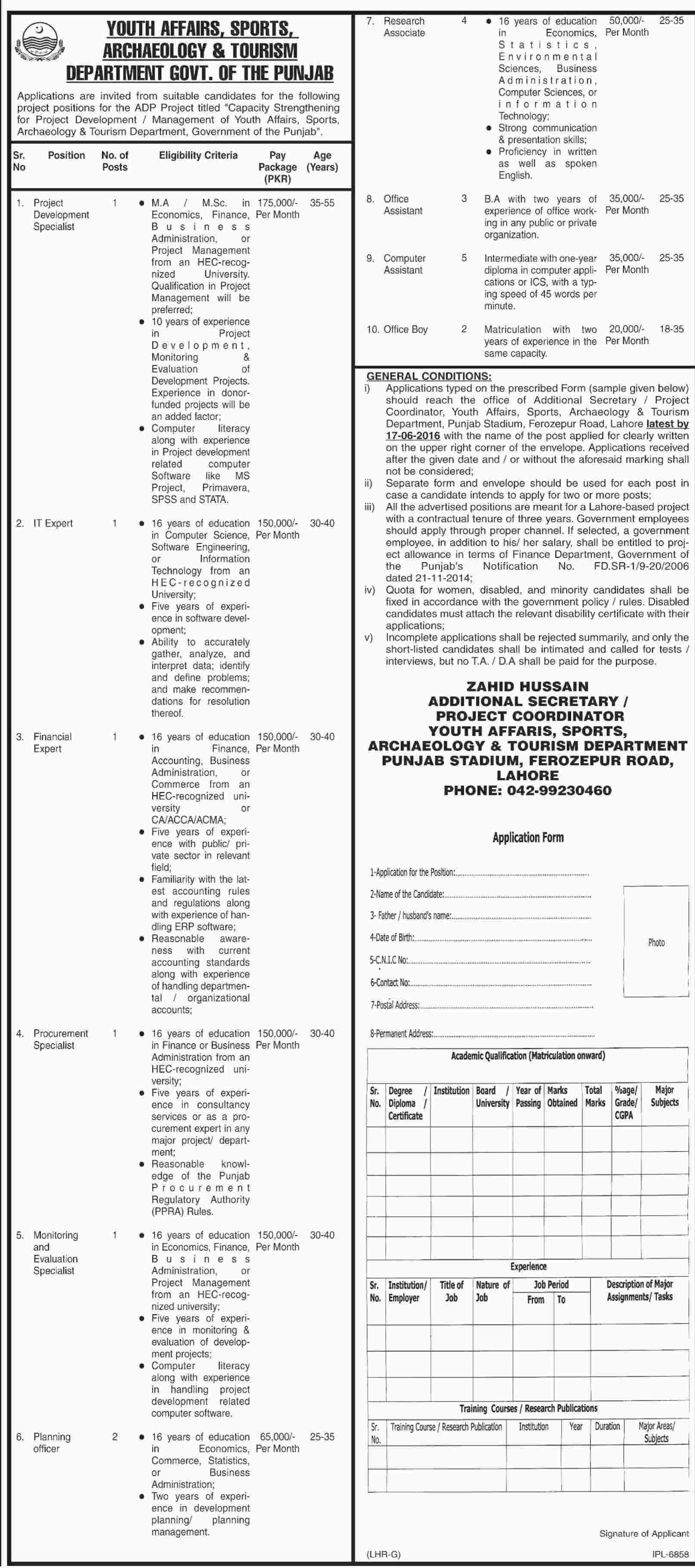 punjab govt jobs 21 vacancies in youth affairs sports youth affairs dawn 08 06 2016 179 004