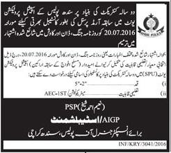 Sindh Police Khi-jang