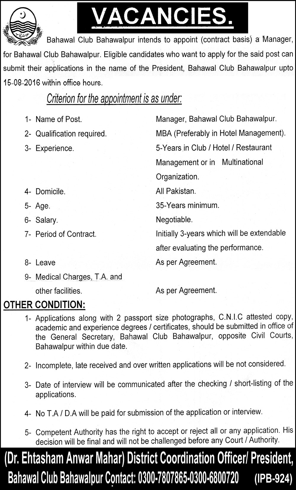 manager mba job vacancy available at bahawal club bahawalpur on get jobs in email