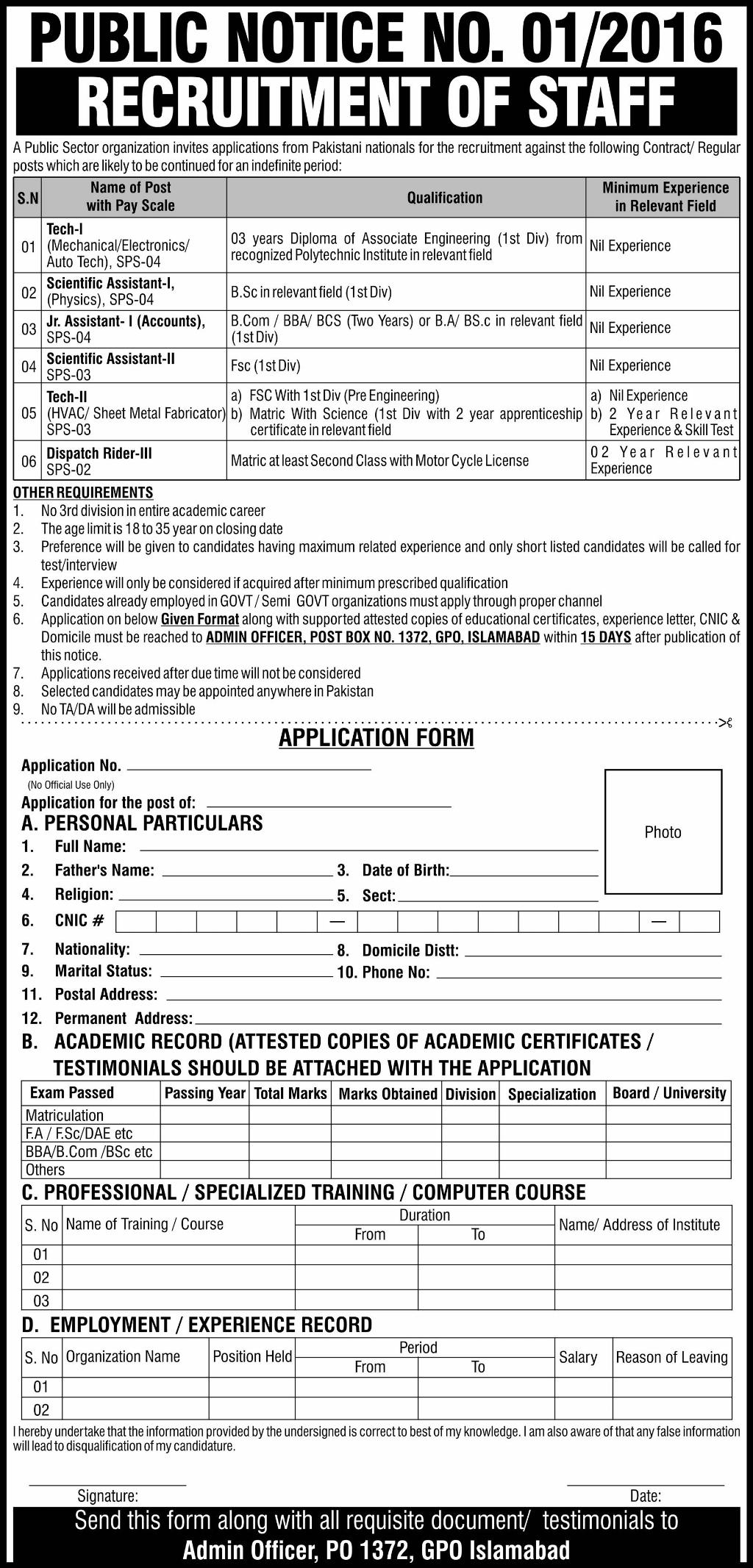 PO Box 1372 Islamabad Jobs 2016 PAEC Application Form Download ...