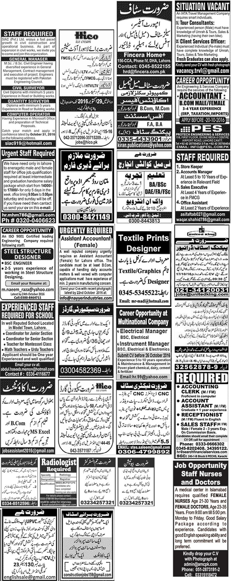 jobs various professions available in multiple private get jobs in email