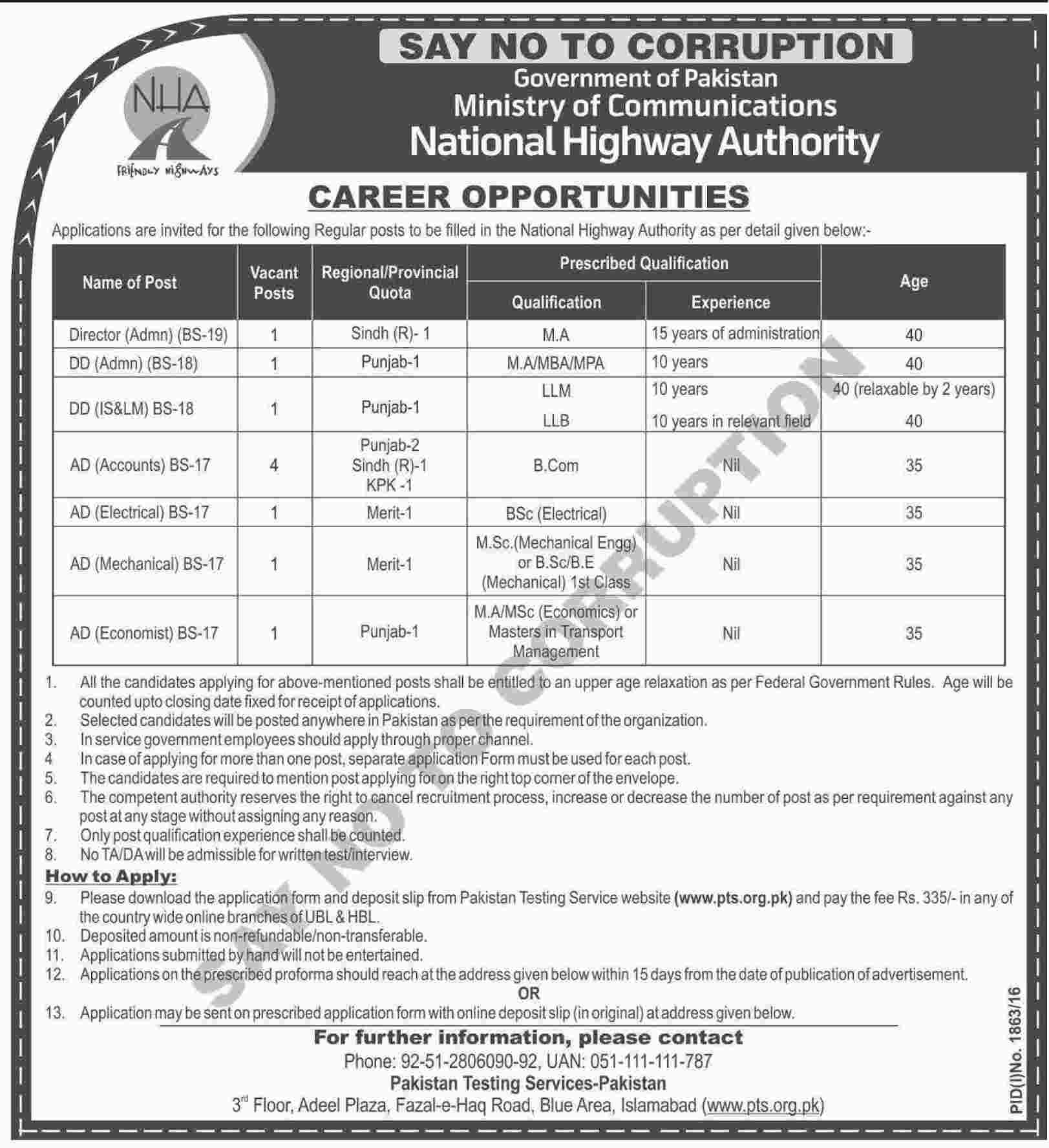 national highway authority  nha  jobs 2016 available for
