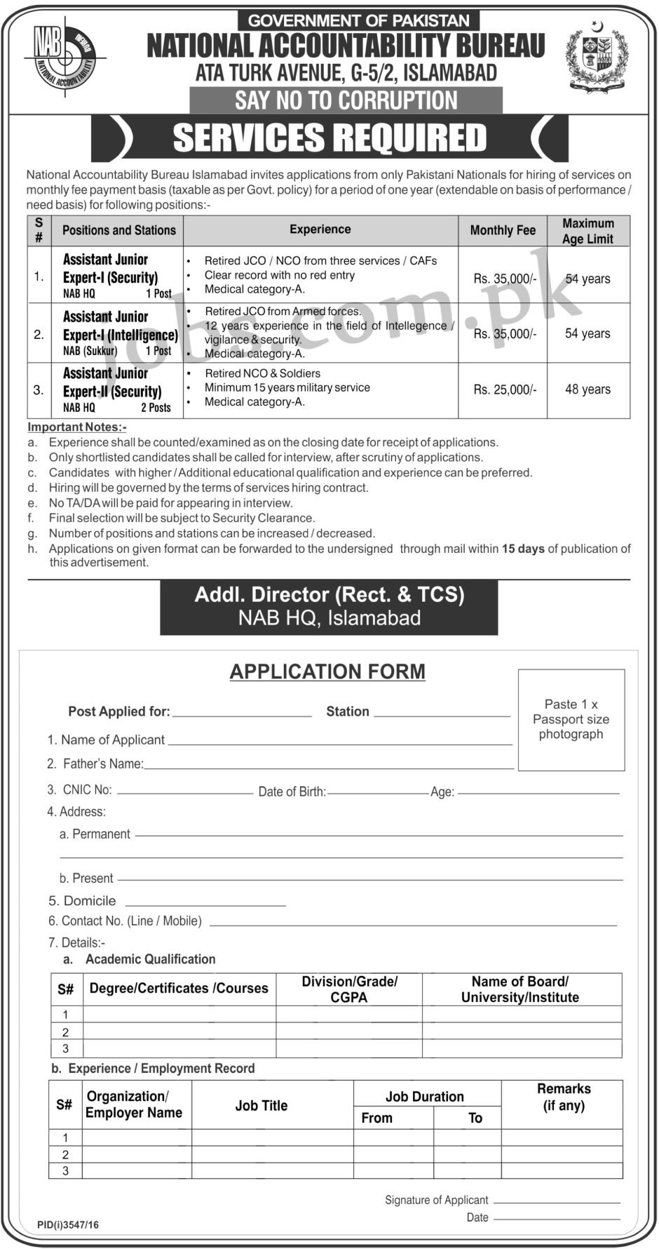 Nab pakistan jobs 2017 available for 5 vacancies download nab pakistan jobs 2017 available for 5 vacancies download application form apply by 27th january 2017 falaconquin
