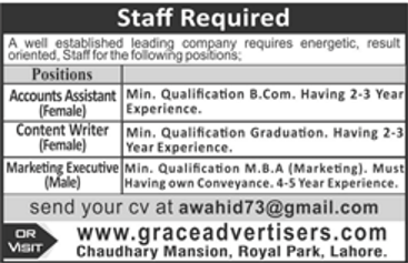 jobs in grace advertisers lahore available for accounts marketing  jobs in grace advertisers lahore available for accounts marketing content writing vacancies