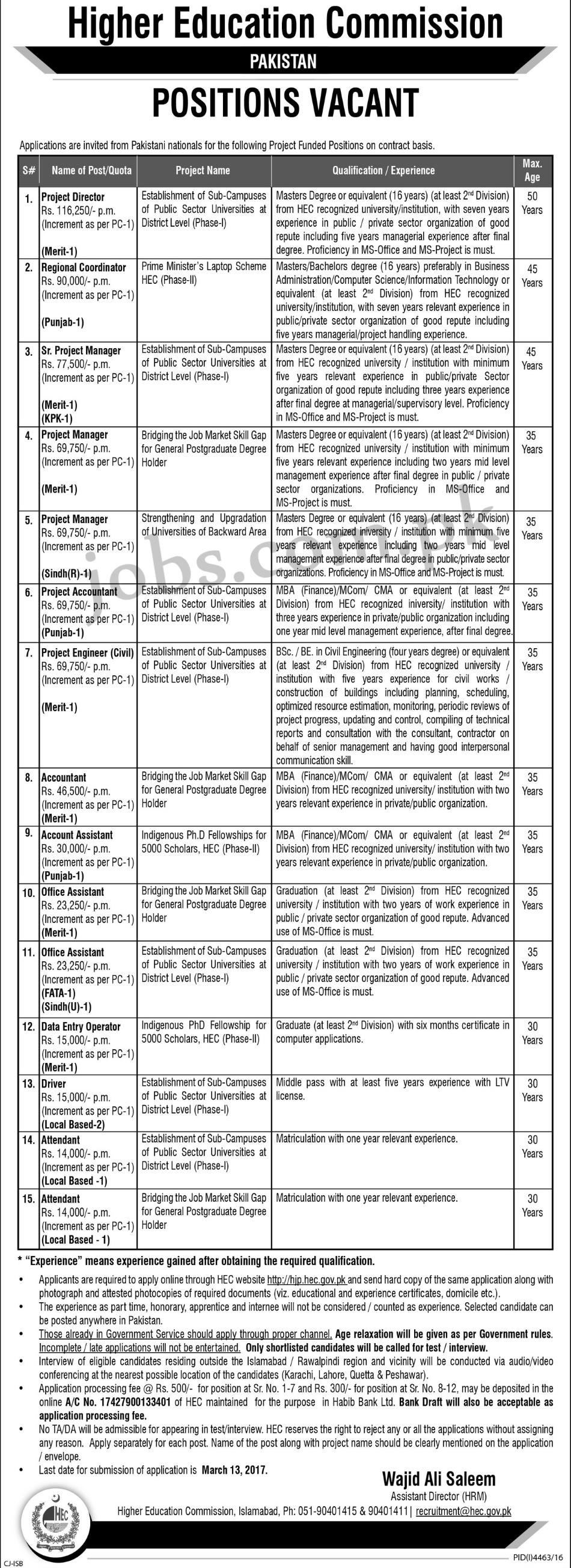 education and employment form for travel document