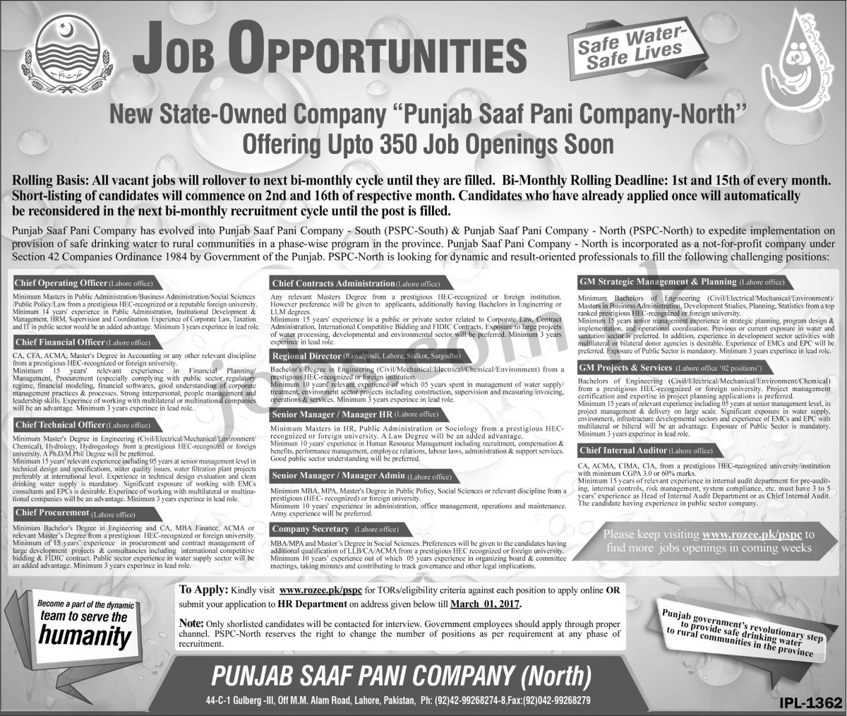 punjab saaf pani company pspc jobs available for  punjab saaf pani company pspc jobs 2017 available for 350 vacancies in all departments at pspc north to be filled immediately