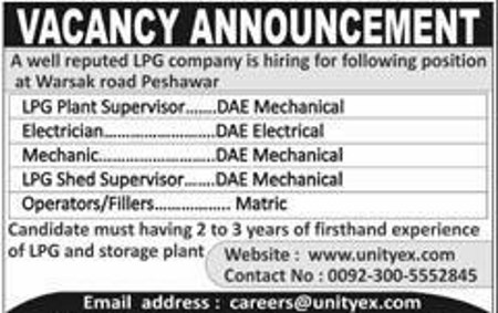 Jobs in UnityEx LPG Company Available for 5+ Vacancies on 12 March