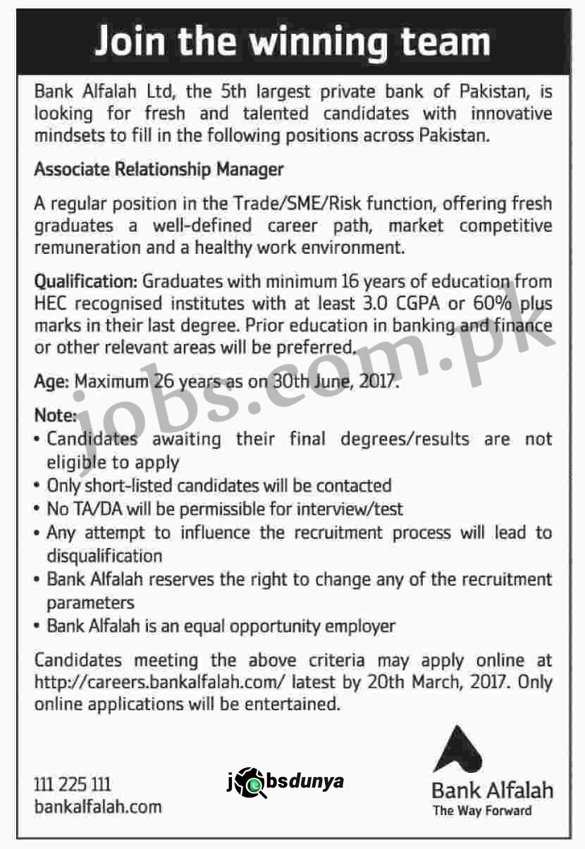 hiring process in bank alfalah limited Talent acquisition manager presso bank alfalah limited:  involvement for end to end hiring for international voice process for big  recruiter -hiring dwh.