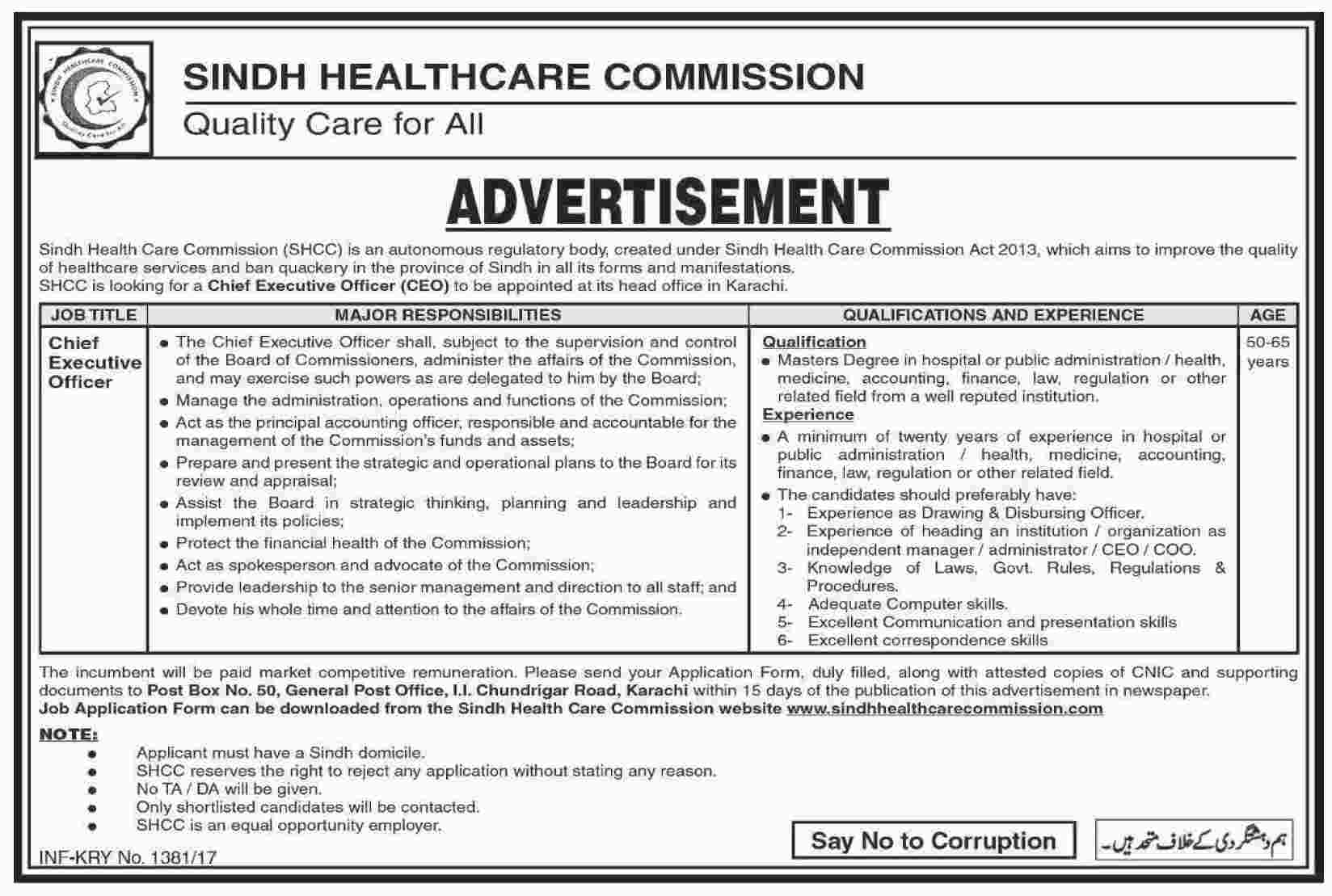 sindh healthcare commission jobs available for the post of sindh healthcare commission jobs 2017 available for the post of ceo