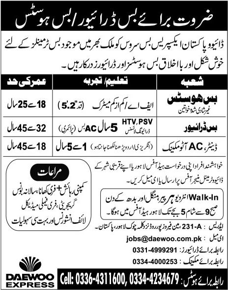 Daewoo stan Jobs 2017 Available for Drivers, Bus Hostess ...