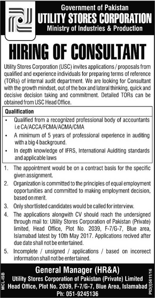utility stores corporation ministry of industries production jobs 2017 available for consultant vacancies to be filled immediately - Production Consultant