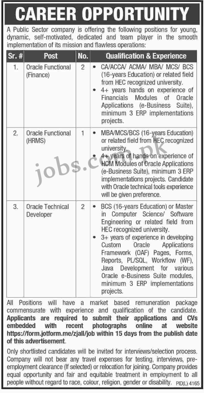 Public Sector Company Jobs 2017 Available for 5 AdminFinanceIT