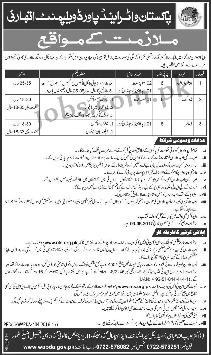 wapda jobs 2017 available for 5  paramedical  u0026 support