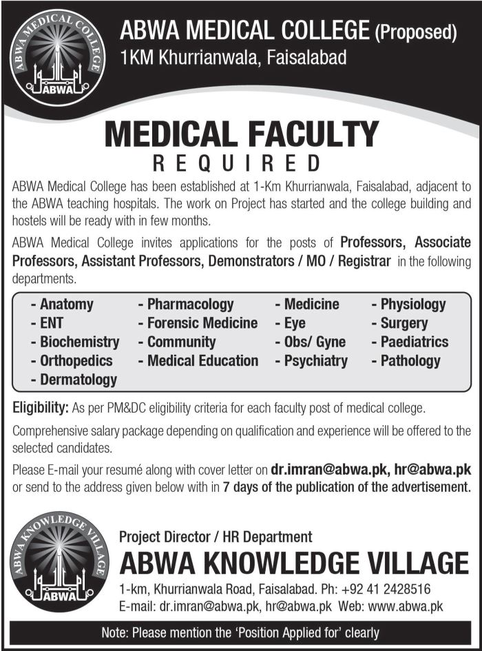 Abwa Medical College Faisalabad Jobs 2017 Available for Teaching ...