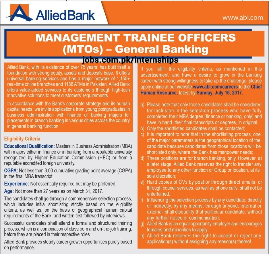 effectiveness of internship in commercial banks