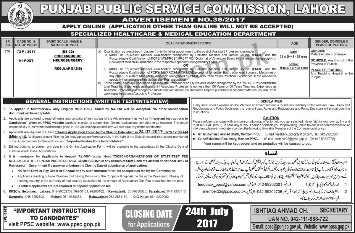 ppsc jobs 2017  38  2017   teaching faculty at specialized healthcare  u0026 medical education