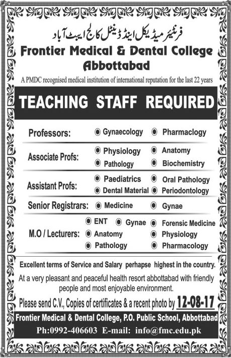 Frontier Medical & Dental College Abbottabad Jobs 2017 for Teaching ...