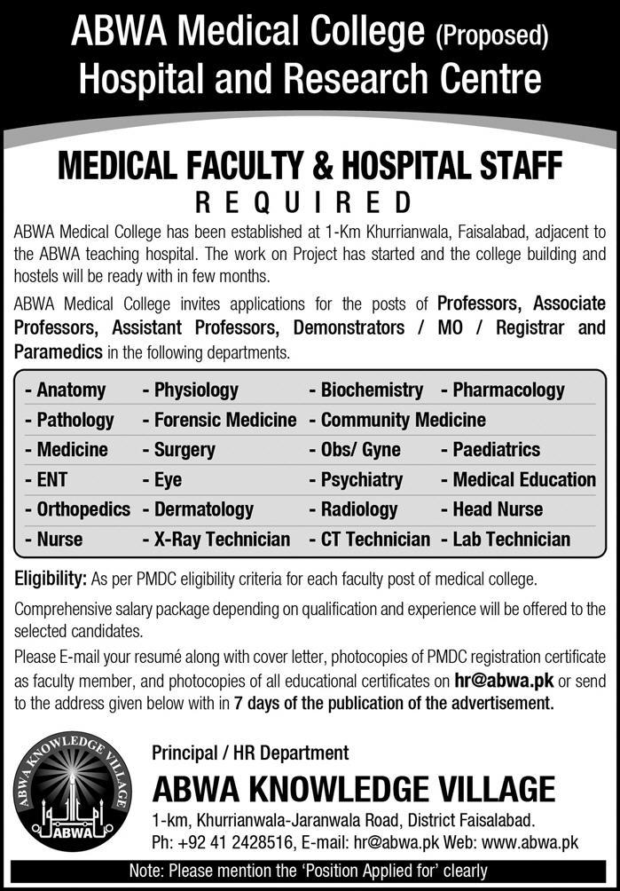 ABWA Medical College Hospital & Research Center Jobs 2017 for ...