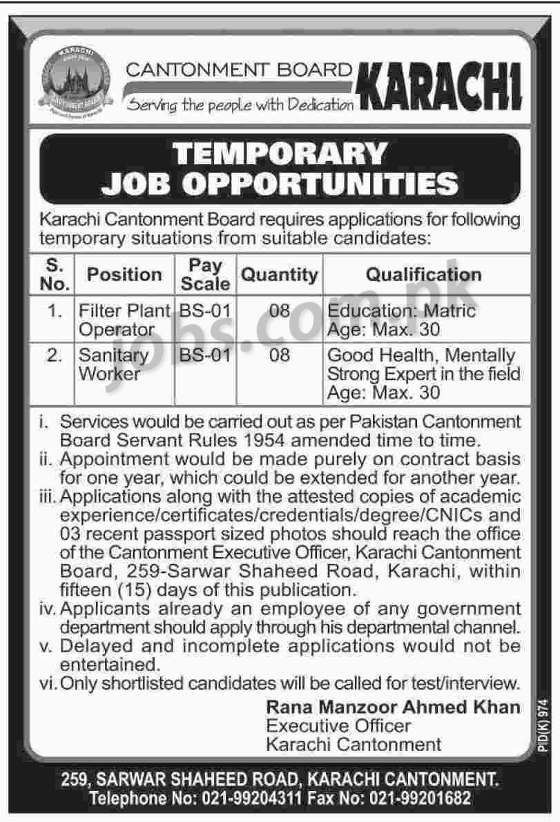 CBK2-dw Online Government Job Form Apply on learning licence, for driver license, today school, www pro staff com, job applications clinton, canada visa, for auto insurance, for section 8 housing, ross application,