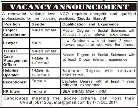 National Ngo Jobs  For Admin Hr Intern Project Coordinator