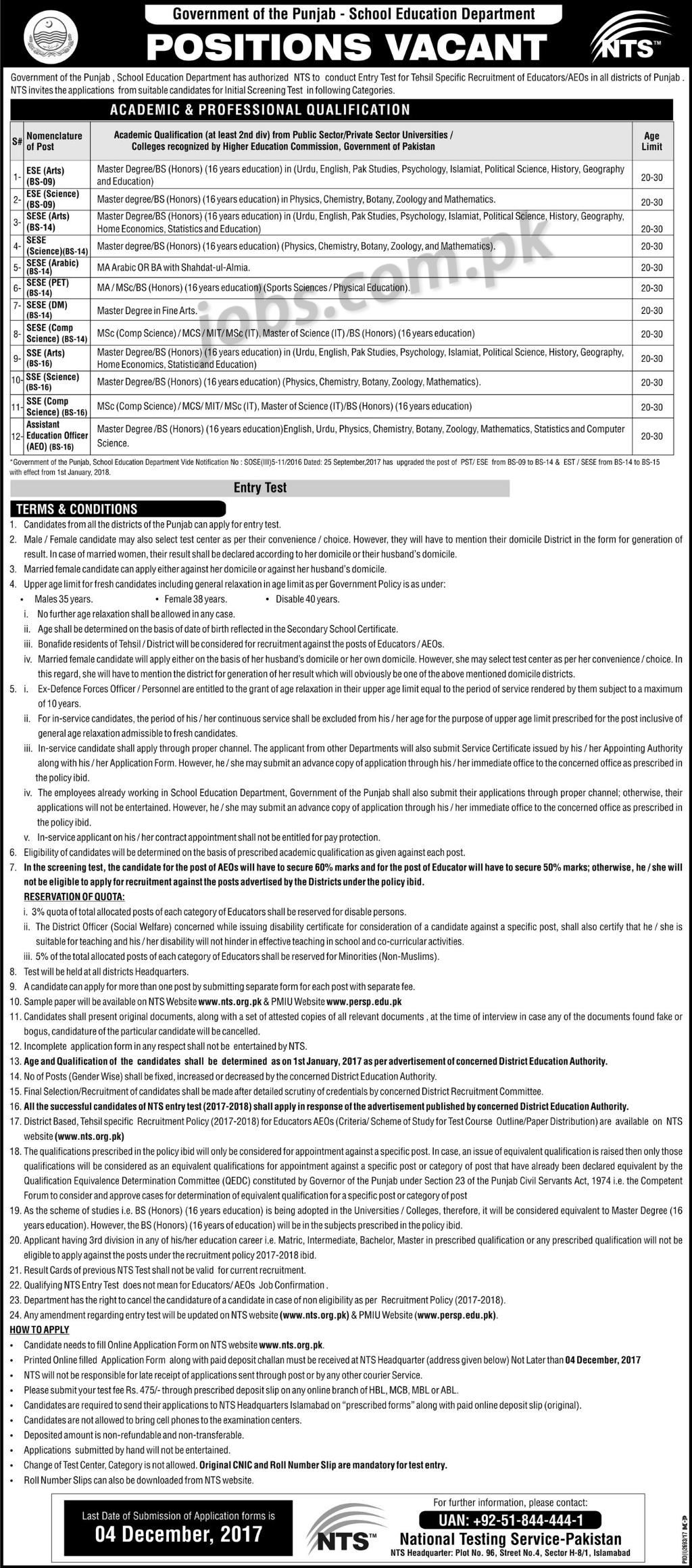 Educators-exp-nts Job Application Form With No Experience on blank generic, part time, free generic,