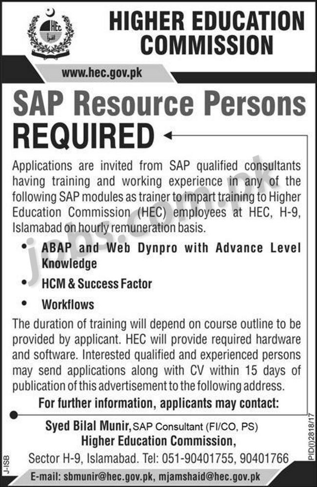 Higher Education Commission Jobs 2018 For SAP Resource ...
